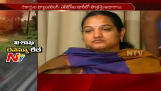 SIT to Send Notices to 20 Tahsildars over Visakha Land Records Tampering Case || NTV - NTVTELUGUHD