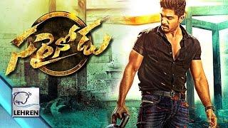 Sarainodu FULL Movie | Allu Arjun | Rakul Preet Singh | Review | Lehren Telugu - LEHRENTELUGU