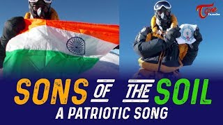 Sons of The Soil | A Patriotic Song | By Bharath Thammineni - TELUGUONE