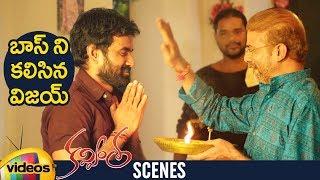 Vijay Meets His Boss | Kavvintha Latest Telugu Movie Scenes | Diksha Panth | Dhanraj | Mango Videos - MANGOVIDEOS