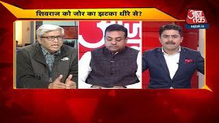 क्या ख़त्म हो रही है Modi लहर ?   | #DangalAajTak - AAJTAKTV