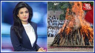 पंचतत्व में विलीन अटल, अमर रहेगी वाणी! | AajTak Special With Anjana Om Kashyap - AAJTAKTV