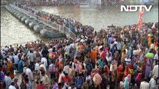 जानिए, कुंभ मेला क्यों लगता है ? - NDTVINDIA