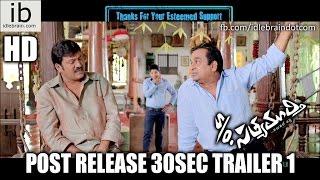S/o Satyamurthy post release 30sec trailer 1- idlebrain.com - IDLEBRAINLIVE