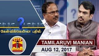 Kelvikku Enna Bathil 12-08-2017 Tamilaruvi Manian Interview – Thanthi TV Show Kelvikkenna Bathil