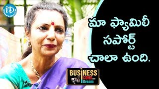 My Family Is Very Supportive - Sailaja Suman || Business Icons With iDream - IDREAMMOVIES