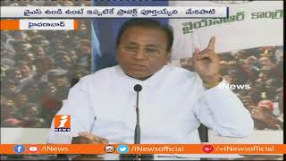 Mekapati Rajamohan Reddy Questions Chandrababu On Polavaram Project Funds | iNews - INEWS