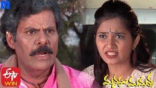 Manasu Mamata Serial Promo - 20th February 2020 - Manasu Mamata Telugu Serial - MALLEMALATV