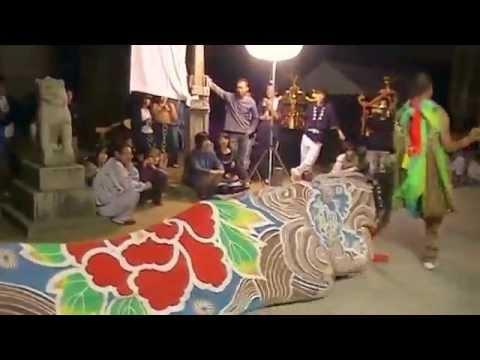 2014年 石川県志賀町高浜町 【小濱神社秋季祭礼】 獅子舞 (獅子殺し)