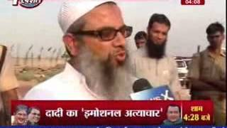 Muslim cleric Mehmood Madani defends Narendra Modi, says 'Nothing wrong in not wearing skull cap' - ITVNEWSINDIA