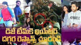 Allu Arjun and his Wife Sneha watched DJ with Huge Fan crowd at Sandhya || #DuvvadaJagannadham - IGTELUGU
