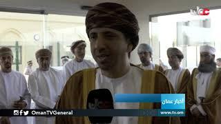 الاحتفال بافتتاح منفذ صعراء الحدودي بمحافظة #البريمي