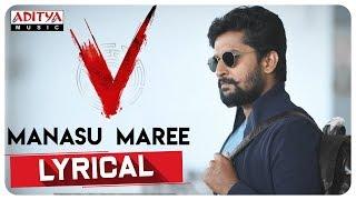 Manasu Maree Lyrical | V Songs | Nani, Sudheer Babu | Amit Trivedi - ADITYAMUSIC