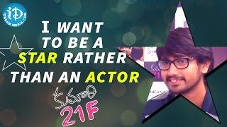 Want To Be a Star Rather Than an Actor - Kumari 21F Hero Raj Tarun    Talking Movies with iDream - IDREAMMOVIES
