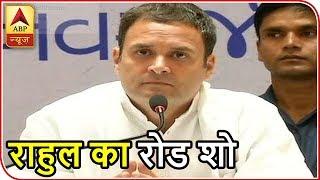Namaste Bharat: Rahul Gandhi's roadshow in MP today - ABPNEWSTV
