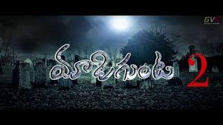 MaadiGunta conclusion part 2: Telugu Short Film - YOUTUBE