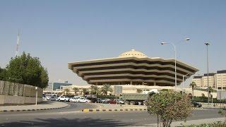 «الداخلية السعودية» تجمد أصول جمعية خيرية باكستانية وتحظر التعامل معها