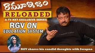 RGV : చదువురాలేదని   దిగులుపడకు...!   RGV On Education System   Ramuism Reloaded   Promo   TVNXT - MUSTHMASALA