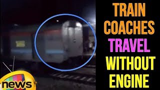 Train Coaches Travel 13KM without Engine | 7 Officials Suspended | Mango News - MANGONEWS