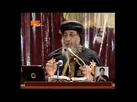 الصلاة علاقة حب - محاضرة البابا تواضروس - الأربعاء 2 أكتوبر 2013