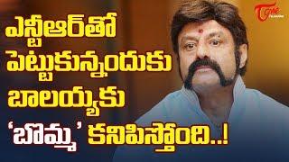 Balakrishna Face Problems with NTR  ! - TeluguOne - TELUGUONE