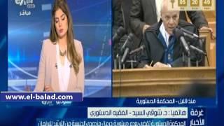بالفيديو.. شوقي السيد: «الدستورية» انحازت للمساواة بين المصريين في 'ازدواج الجنسية'.. وتعديل القوانين الآن أفضل