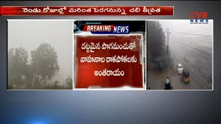 Visakhapatnam agency in grip of cold wave | CVR News - CVRNEWSOFFICIAL