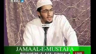 Pushto Naat by Hafiz Ahsan Amin On KBC