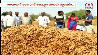 District Officials Team & TOT's Visits Ankapur Village in Nizamabad District | CVR News - CVRNEWSOFFICIAL