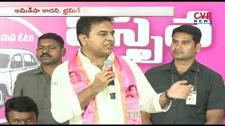 KTR Strong Counter to BJP President Amit Shah | CVR NEWS - CVRNEWSOFFICIAL