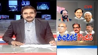 Chandrababu Naidu Road Show Live | Nizampet Public Meeting | CVR News - CVRNEWSOFFICIAL