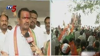 Only Congress Rule telangana - komatireddy venkatreddy - TV5NEWSCHANNEL
