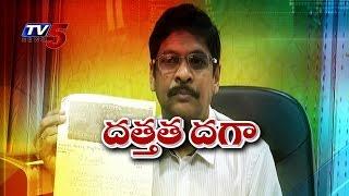 TV5 Special Focus   New Life High School Scams   Kakinada : TV5 News - TV5NEWSCHANNEL