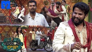 Anubhavinchu Raja Latest Promo - 26th May 2018 - Hyper Aadi,Ram Prasad, Neha Chowdary -Mallemalatv - MALLEMALATV