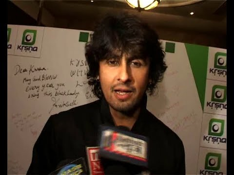 Sonu Nigam And Sunidhi Chauhan At Krsna's Success Party