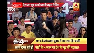 390 days left to Lok Sabha elections, know the public opinion of Delhi on the likable winn - ABPNEWSTV