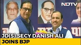 Janata Dal Secular's Danish Ali Joins Mayawati's Party Ahead Of Polls - NDTV