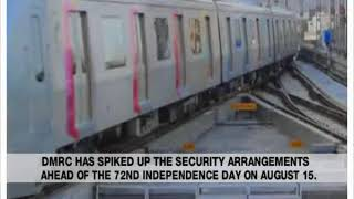 Delhi metro to remain closed on Independence Day - NEWSXLIVE