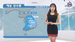 [날씨정보] 06월 27일 11시 발..