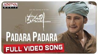 Padara Padara Full Video Song     Maharshi Songs    MaheshBabu, PoojaHegde    VamshiPaidipally - ADITYAMUSIC