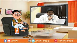 Dada Satires on Devineni Uma Over His Reaction on YS Jagan and KTR Meet | Pin Counter | iNews - INEWS