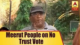 Meerut residents divided over whom to support on no-confidence motion - ABPNEWSTV