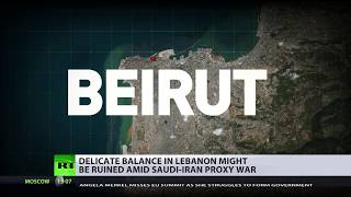 Saudi-Iran proxy war may push Lebanon back into civil strive - RUSSIATODAY