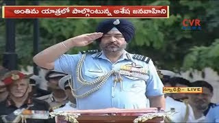 Air Chief Marshal B.S.Dhanoa Pays Final Homage To Former PM Atal Bihari Vajpayee | CVR NEWS - CVRNEWSOFFICIAL