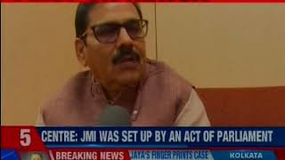 Centre opposes minority tag for Jamia; HRD ministry will file a fresh affidavit - NEWSXLIVE