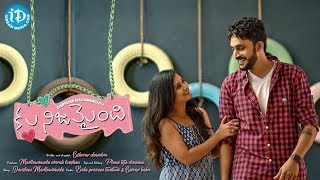 Kala Nijamaindi - Latest Telugu Short Film 2019 || Eshwar Chandra, Madamanchi Sai - YOUTUBE