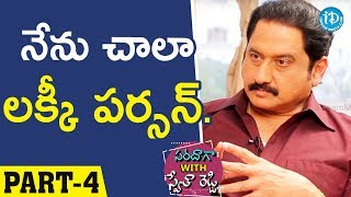 Actor Suman Interview Part #4 || Saradaga With Swetha Reddy #3 - IDREAMMOVIES