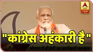 "ABP News is LIVE | PM Narendra Modi addressing BJP's ""Karyakarta Mahakumbh"" in #Bhopal - ABPNEWSTV"