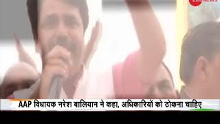 Deshhit: AAP MLA Naresh Balyan advocates assault on Delhi chief secretary Anshu Prakash - ZEENEWS