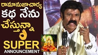 Nandamuri Balakrishna Outstanding Speech @ Jai Simha Press Meet | TFPC - TFPC